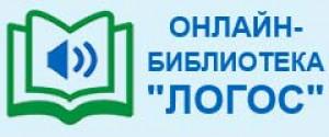 Логос